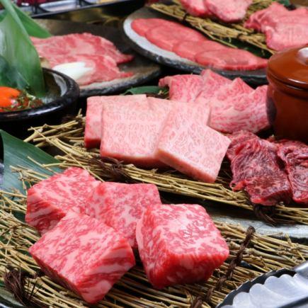 伊万裡頂級牛肉套餐★2h所有你可以喝7,500日元※精緻的牛舌,厚切特殊沙朗牛排等等等等
