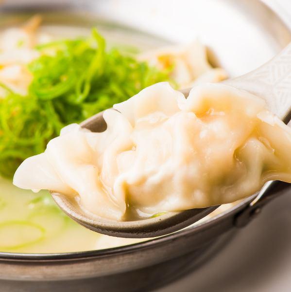 Recommended for cold season !! Boiled dumplings