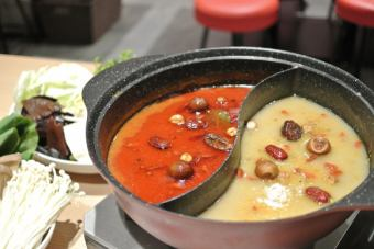 【Course only】 ☆ Hot pot with tax including 2160 yen course (plus 1620 yen plus 2 H drinks available)