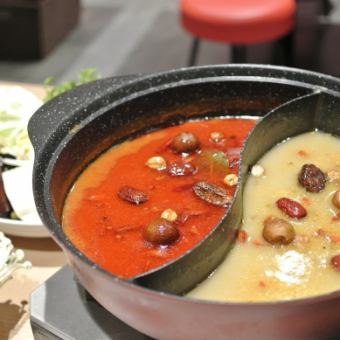 【Course only】 ☆ Hot pot with tax included 3240 yen course (plus 1620 yen plus 2 H drinks)