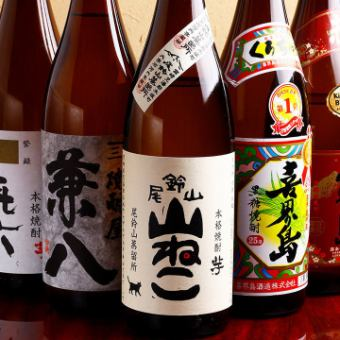 【120分50種類日本酒飲み放題付】日本酒バルコース◇全9品◇4950円週末+500円