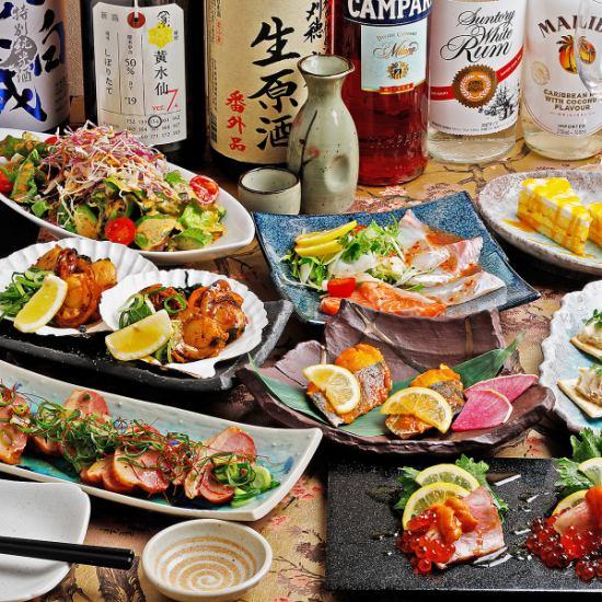 【大阪梅田東通り】地酒約60種!鮮魚と地酒、ときどきお肉を堪能!飲放題付3300円~