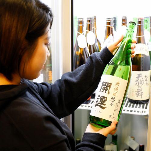全国50種の日本酒を堪能