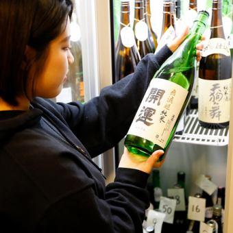 全国から厳選した地酒50種!『日本酒×単品飲み放題プラン』120分(90分LO)