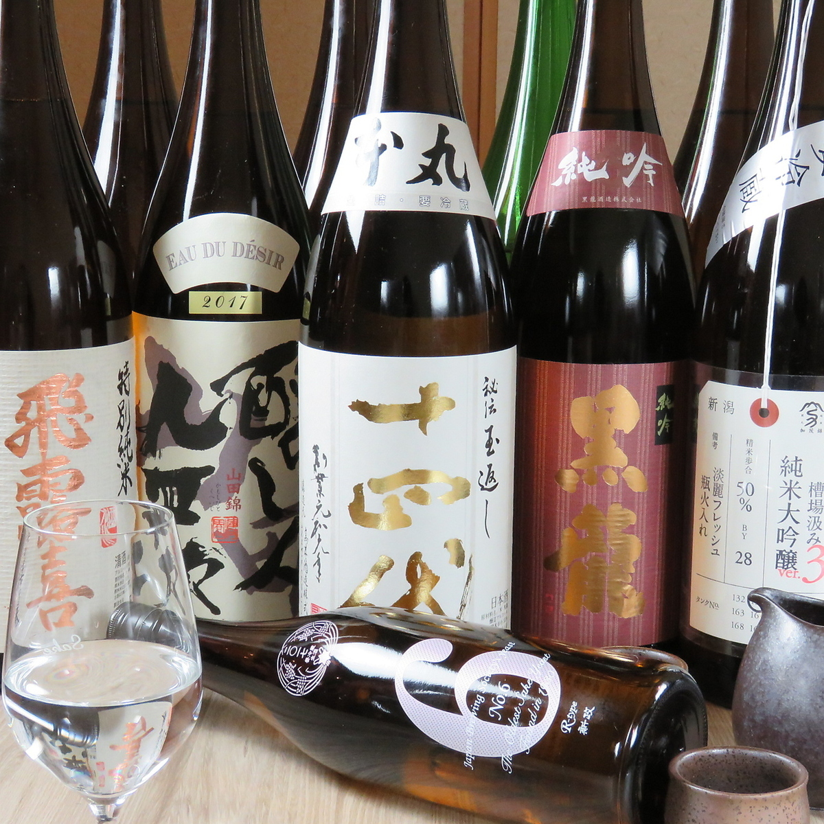 Apart from sake, there are many types of drinks available.