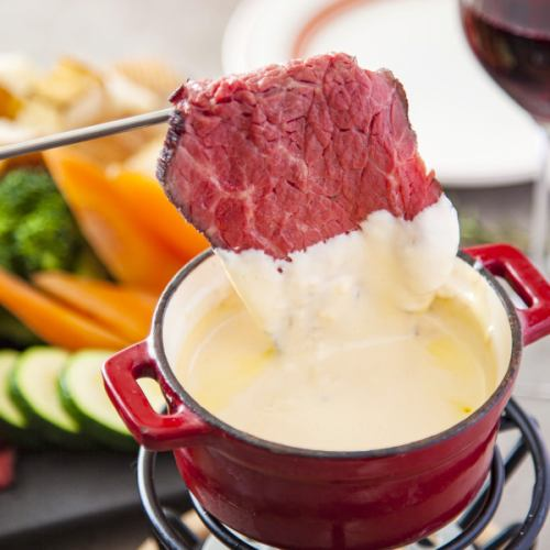 【All you can eat】 Introduction on TV ⇒ Homemade roast beef & cheese fondue 2 hours 1480 yen