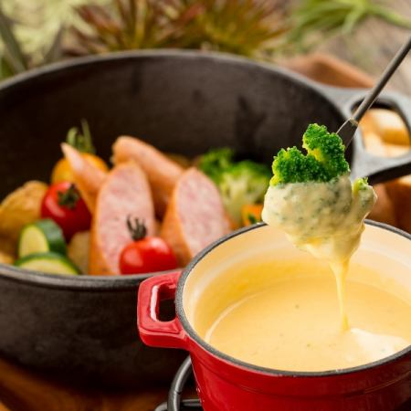 Limited time only 【All you can eat & all you can drink】 2 hour drinks all you can eat and homemade cheese fondue 8 items 2400 yen