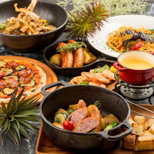 【午餐】7道无限畅饮+奶酪火锅7道菜1980日元女子组合热门·妈妈偶然·包机