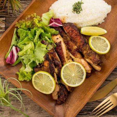 If you eat it is addictive! Jerk chicken rice