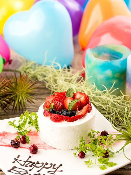 ☆ Birthday · Anniversary ☆ Message and name entered The Neworder Table Special dessert plate ♪ gift ♪