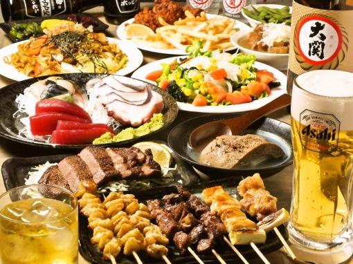 <Shinpachi交易课程> 90分钟全友畅饮生啤酒7项2,580日元(含税)
