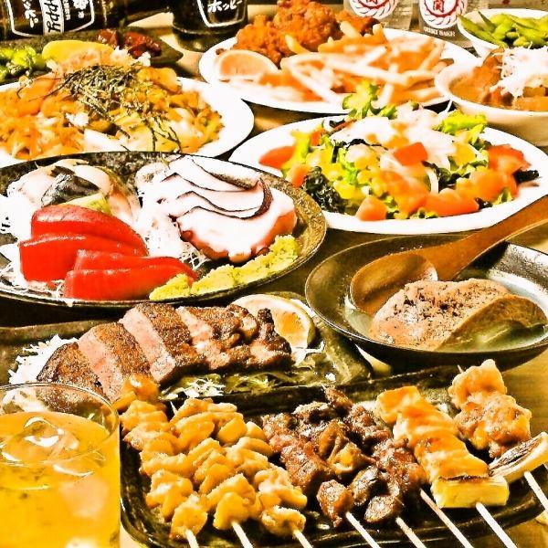 【生鱼片和舌头盐烤和煮谭和串烧的分类】«新舒库课程»120分钟饮用+所有11项3480日元→2980日元