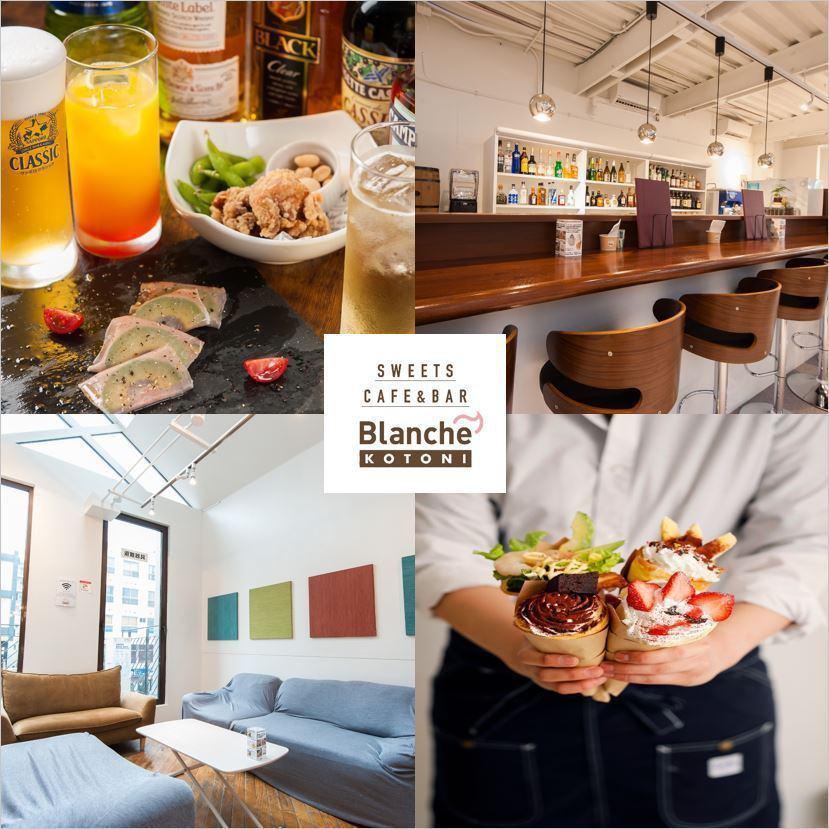 ランチは開放感のあるカフェ、ディナーはお洒落バーに早変わり◎ママ会や学生も大歓迎