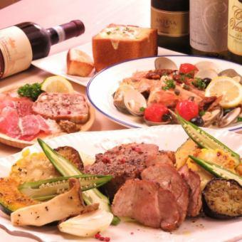 【2H飲放付】富士山ジビエBBQ肉を堪能!秋刀魚のパスタや蛤のアクアパッツァ含む全8品5000円