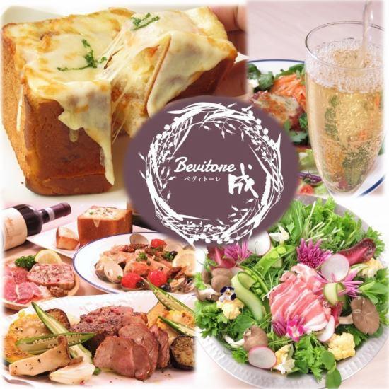 【Italian Bonenkai ♪】 10 kinds of vegetables and morning mist climb pig's shabu-shabu pot appears!