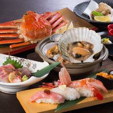 【Famous ☆】 book with fine crabs and shell jelly + 2h Japanese sake in all 50 kinds with drinks all course 8 items 6500 yen ⇒ 5000 yen