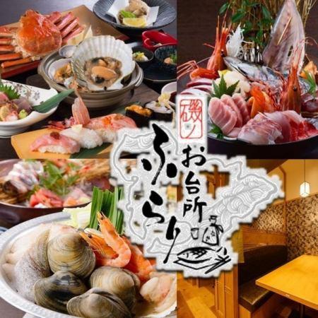 Summer only ★ gorgeous handful sushi & three yuan pig Shabu meal laundry + 50 kinds of Japanese sake 50 drinking drinks 6500 yen ⇒ 4800 yen