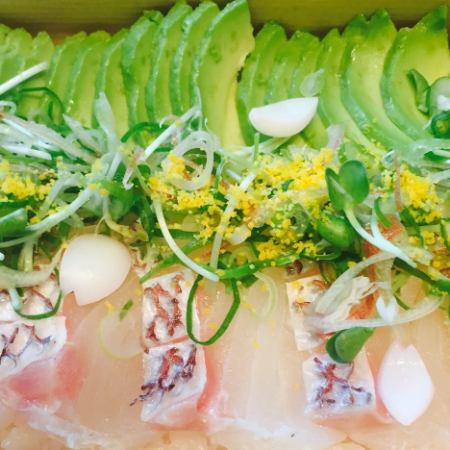 真鯛とアボカドのひつまぶし御膳
