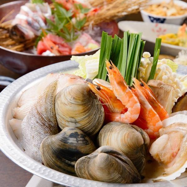 飲放2H付◇豪華!漁師の海鮮鍋とふらり特上握り寿司◇コース5500円→5000円 税込