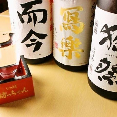 日本酒や様々なアルコール類を各種ご用意しています。