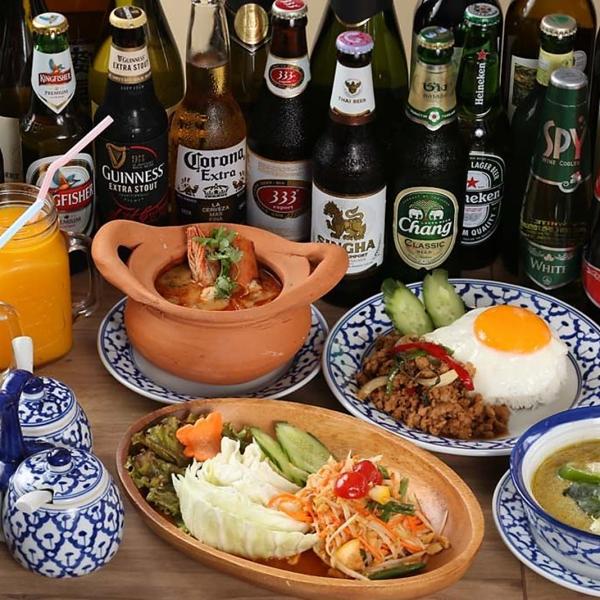 泰国·印度咖喱