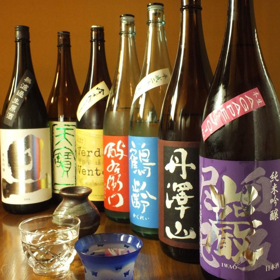 季節のお酒を楽しんで。
