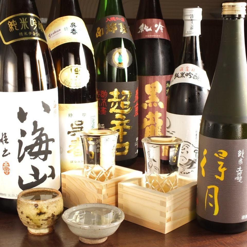 享受四季的季節,世外桃源日本治療。