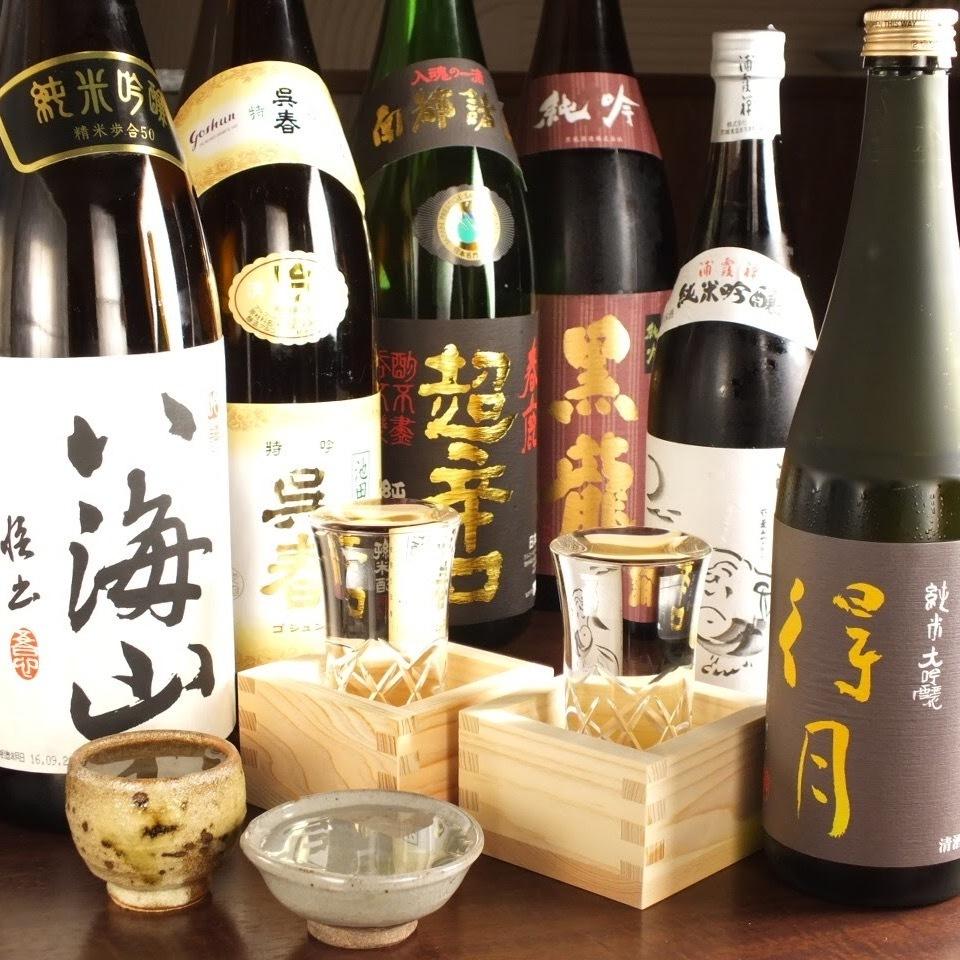 【풍부한 술]