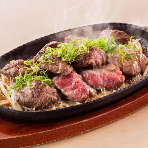 ■やわらか牛肉サイコロステーキ