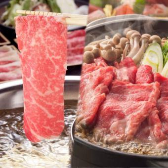 しゃぶしゃぶ 又は すきやき食べ放題コース2480円(食べ放題コースのみ)
