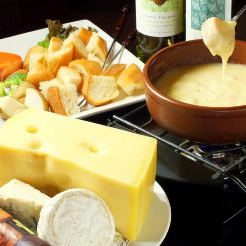 濃厚チーズフォンデュ