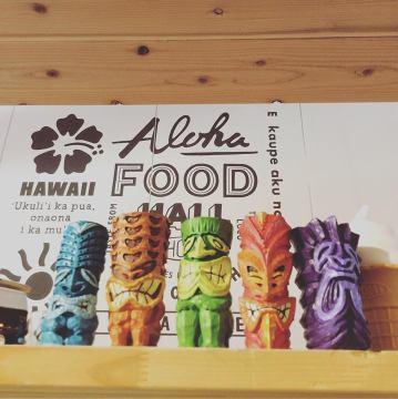 . . Aloha