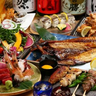 "January with all you can drink ""Extra large shima hocke · Special chicken Southbank courses total 7 items"" 3800 yen !!"