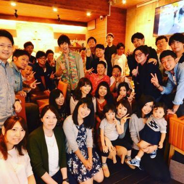 【各种宴会】【一道菜全程包机】大厅蛋糕改变OK !! 180分钟,你可以喝4000日元套餐!