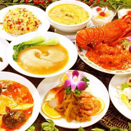 推薦參加新年派對!【2小時無限暢飲】鯊魚翅和牛肉片!10項6780日元(免稅)套餐