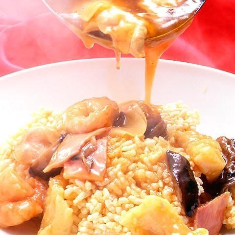 Seafood Okoge