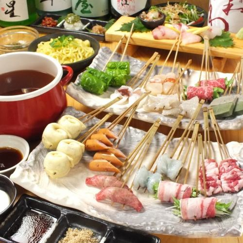 Enjoy skewer shabu ♪ 【Matsu course】 4500 yen (tax excluded)