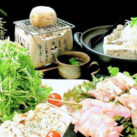 [Luxury course] specialty skewers prime and boiled tofu pot, such as plenty of! All 12 dishes + 2.5h drinking with release ☆ 4000 yen ♪