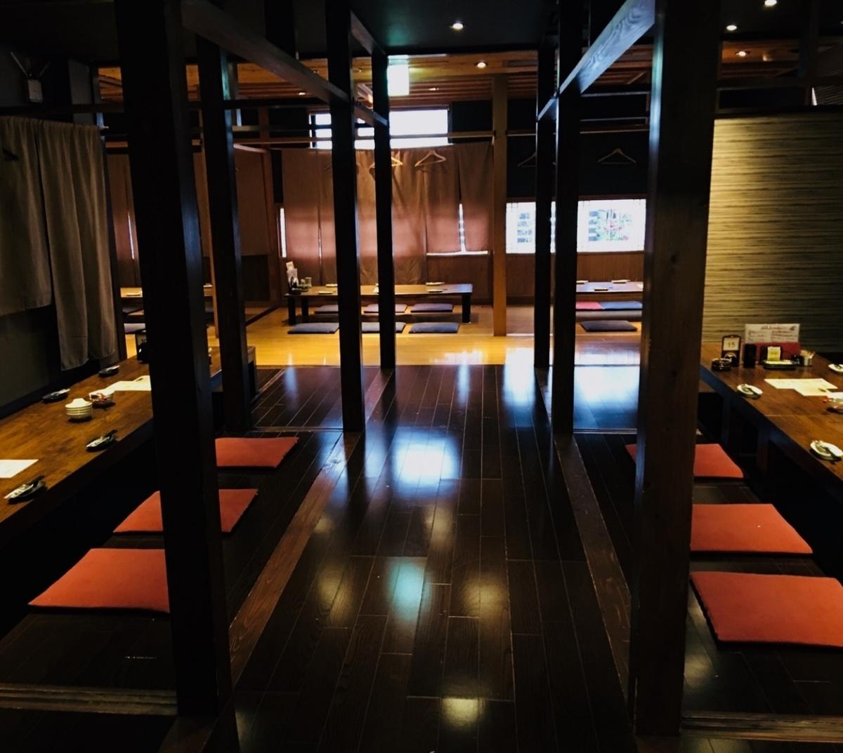 租用小座位(大崎/挖掘座位)可容納多達52位客人的宴會!歡迎諮詢我們有關公司宴會和校友會的信息。