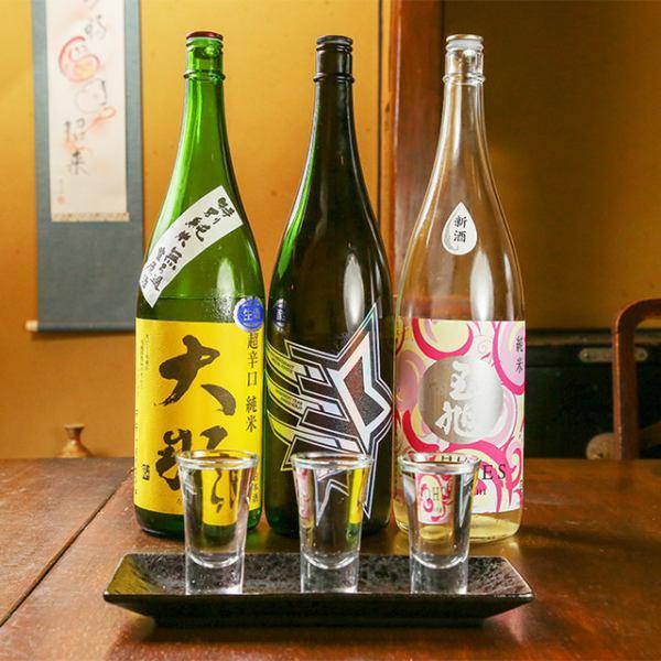 【晚上】擁有精選的日本酒♪在其他商店裡,有很多地方酒沒有見過☆