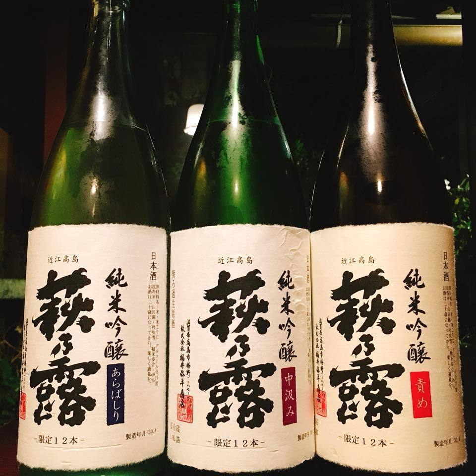 Popular sake drinking comparison