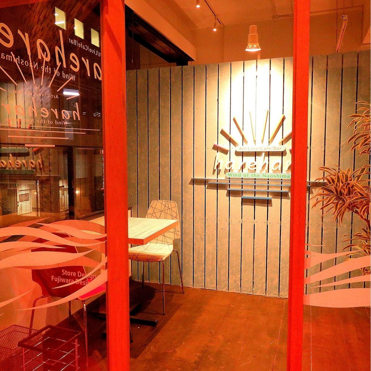 時尚的咖啡廳堅持4月11日NEWOPEN到Kenchodori成分
