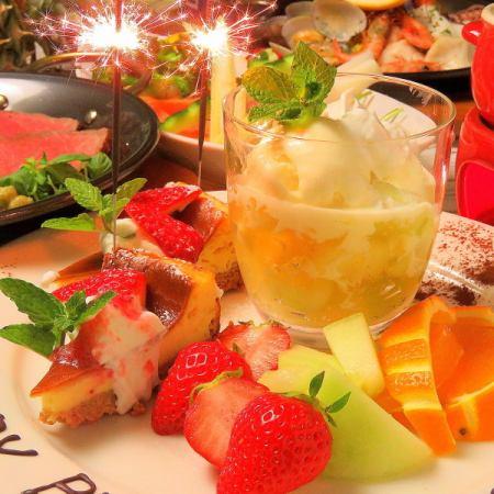 """[生日]自製消息甜點板用約100種2H""""所有你可以飲""""所有7菜3500日元(含稅)"""