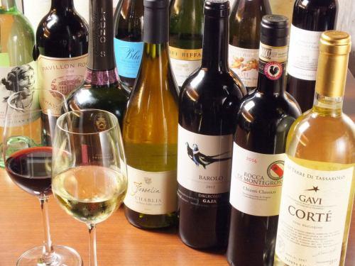 ワインの品揃え◎30種類以上♪