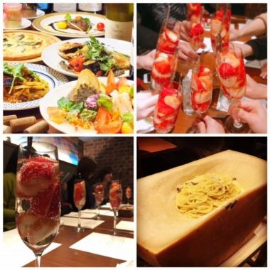【Recommended for farewell party and girls' association ♪】 2 hours with all you can drink from 3,500 yen ~