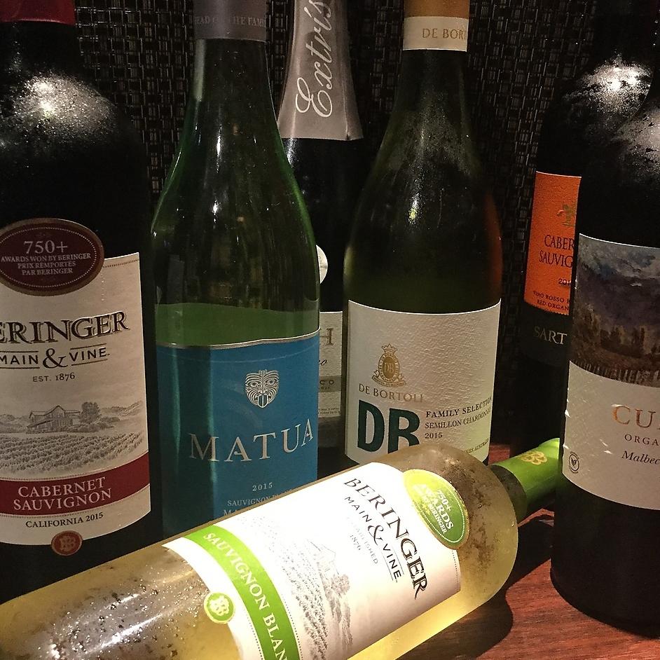 一系列的葡萄酒也充滿了紅色,富含白色♪