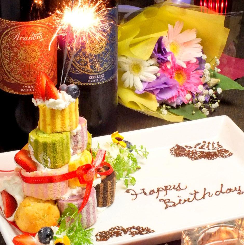 生日蛋糕♪