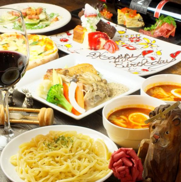 【Lion Course】 All 9 items 2 hours with all you can drink 4500 yen