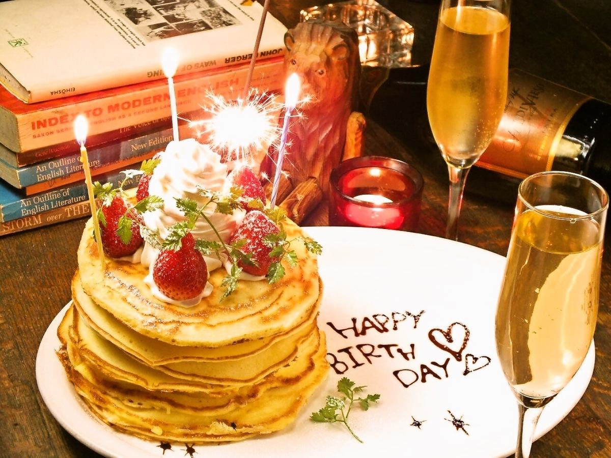 Anniversary celebration is possible with premium pancakes ☆