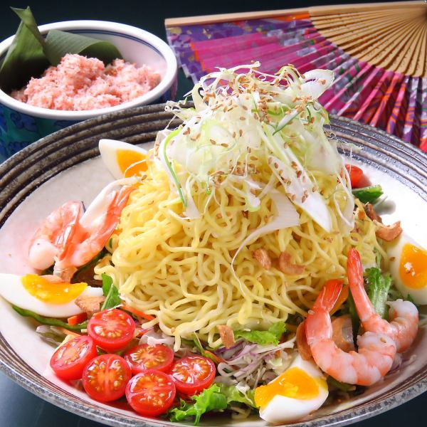 Sanada Yuki Mu Ramen Salad
